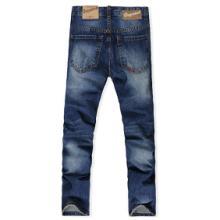 供应2013Dsquared2外贸牛仔裤男 韩版磨破做旧修身男装牛仔