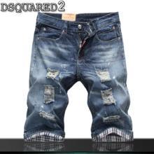 Dsquared2新款韩版修身男裤 深蓝水洗猫须 D2男士低腰牛仔裤
