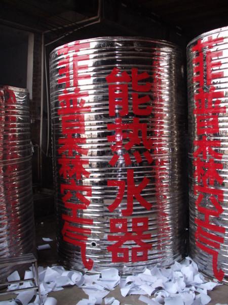 供应不锈钢水塔价格