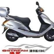 来宾本田追梦125摩托车代理商价格图片