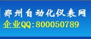 福州百特仪器仪表有限公司