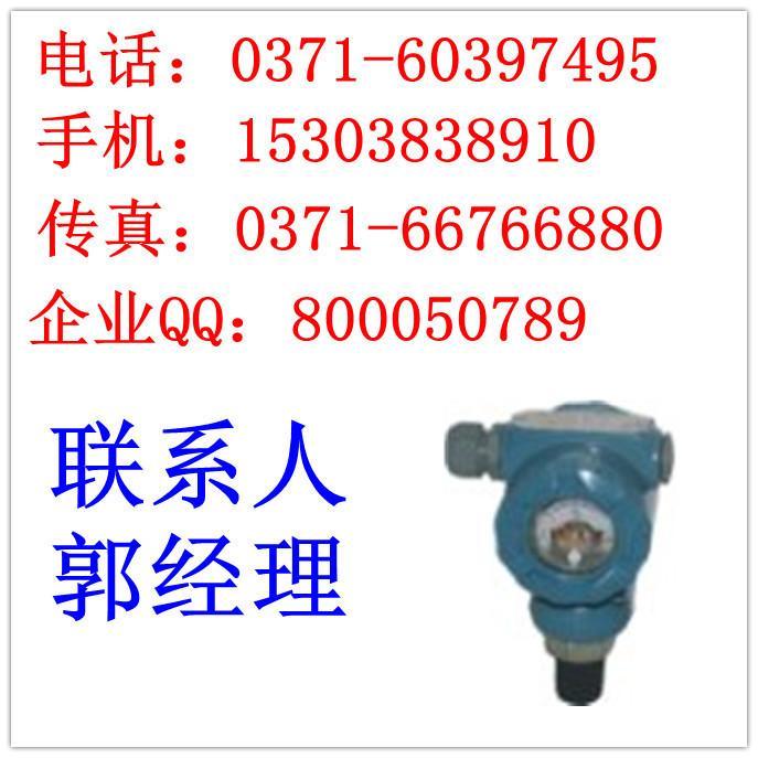 供应圆柱度仪轮廓仪凸轮轴测量仪