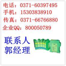 供应WP6074-EX电阻温度变送器