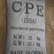增韧剂CPE135A图片