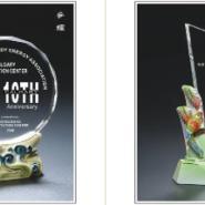 周年庆典表彰大会琉璃奖杯制作图片
