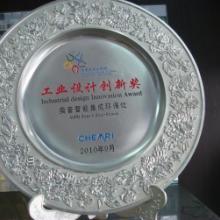 广州金属奖盘,军人礼品,部队纪念品定制厂家