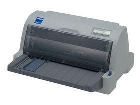 宁波epson打印机维修-发票打印机维修