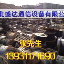 供应光缆销售出售光缆石家庄光缆设备批发
