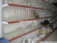 供应化学分析仪器批发