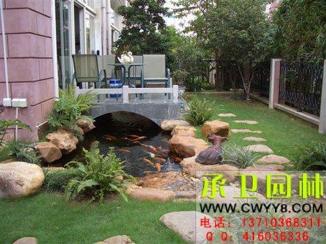 供应鱼池假山太湖石假山红千层石假山庭院设计花园-庭院鱼池设计 庭