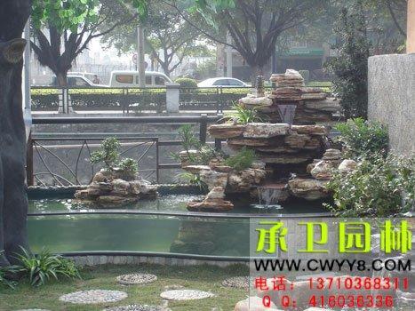 造景原图 供应可移动阳台英石假山摆设 盆景流水喷泉假山