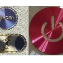 供应CD纹标牌