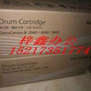 供应高价回收富士施乐2255 3210 2200墨盒粉盒