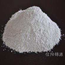 供应锦源陶瓷专用膨润土