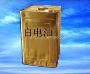 东莞回收废白电油价格图片