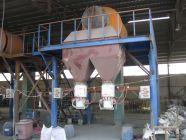 供应新疆玻化微珠保温砂浆
