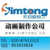 深圳动漫公司