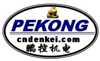 南京鹏控机电设备贸易有限公司
