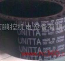 供应日本UNITTA皮带[鹏控总代理]型号齐全报价低批发