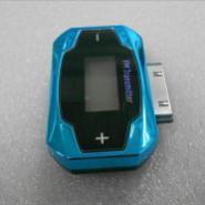 iphone音频发射器图片