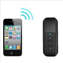 厂家供应自动链接蓝牙免提手机车载蓝牙免提接听器/蓝牙音频接收器