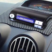 供应厂家直销座垫型免提来电显示蓝牙免提车载蓝牙车载礼品