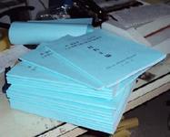 供应装订书籍