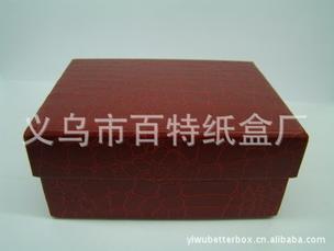 供应饰品首饰盒