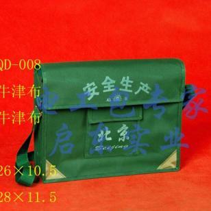 厂家高档电工包/定做工具包QD-008图片