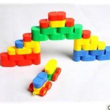 供应积木玩具
