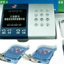 供应东莞监控系统/东莞监控设备安装