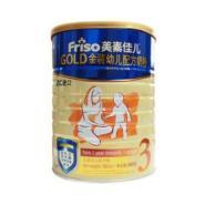 Friso美素佳儿金装幼儿配方奶粉3段图片