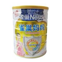 Nestle雀巢妈妈孕产妇配方奶粉900g