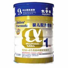 供应太子乐奶粉批发商正品货源厂家降价多少钱哪里拿货进货便宜