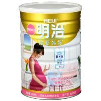 Meiji明治珍爱妈妈孕妇
