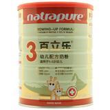 Natrapure百立乐3段幼儿配方奶粉图片