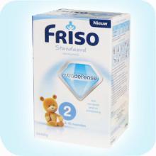 供应奶粉进口关税/怎么奶粉清关/奶粉进口价格批发