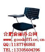 供应全新合肥办公椅 培训椅 办公老板椅 合肥全新办公家具 货到付款