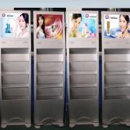 厂家批发15寸多功能广告机/广告牌图片