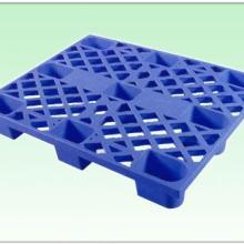 供应单面九脚塑胶托盘 规格12001000145 叉车卡板