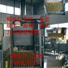 椰丝打包机椰棕纤维打包机棕榈丝打包机价格