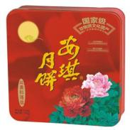 安琪双黄红莲蓉月饼图片