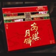 安琪锦绣前程月饼礼盒图片
