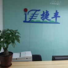 供应手机电池香港进口至广州货运专线清关代理公司