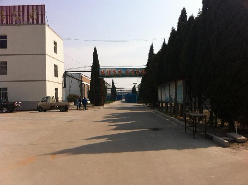 河北塑胶产品开发有限公司