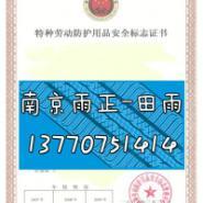 异型无缝钢管拿生产厂家许可证图片