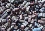 供应杂色PE再生料 纯高压 LDPE再生顆粒