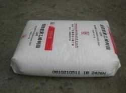 供应LDPE 2426H 茂名石化