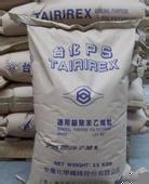 供应GPPS GP5250 宁波台化
