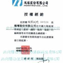 台湾hontko最新总代理为振联科技有限公司
